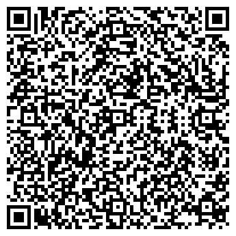 QR-код с контактной информацией организации ООО ЗАПАД-АВТО