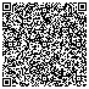 QR-код с контактной информацией организации АВТОСИГНАЛИЗАЦИИ ОТ БАРОНА