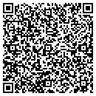 QR-код с контактной информацией организации PROSYSTEMS