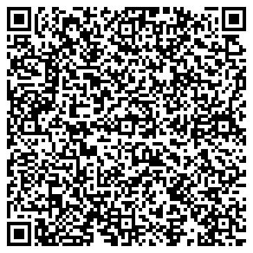 QR-код с контактной информацией организации АДВОКАТСКАЯ ПАЛАТА КАЛИНИНГРАДСКОЙ ОБЛАСТИ