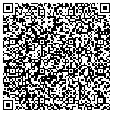 QR-код с контактной информацией организации ПАЛАТЫ АДВОКАТОВ КАЛИНИНГРАДСКОЙ ОБЛАСТИ АДВОКАТСКИЙ КАБИНЕТ