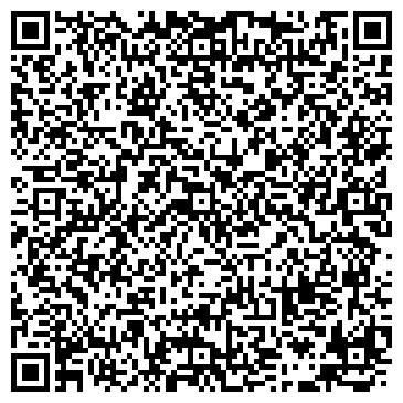 QR-код с контактной информацией организации АСЛАМАЗЯНА В. С. АДВОКАТСКОЕ БЮРО