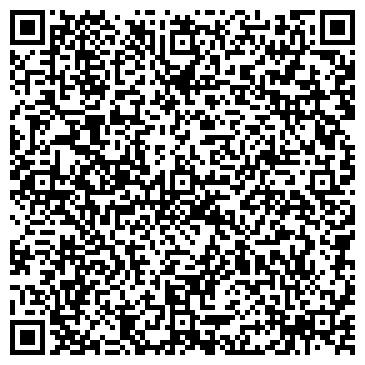 QR-код с контактной информацией организации ГАКА АДВОКАТСКОЕ БЮРО
