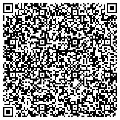 QR-код с контактной информацией организации ДОНСКОВОЙ А. П. И САДЫКОВА Р. А. АДВОКАТСКИЙ КАБИНЕТ