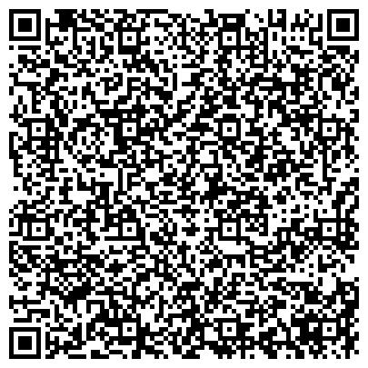 QR-код с контактной информацией организации КАЛИНИНГРАДСКОЙ ОБЛАСТНОЙ КОЛЛЕГИИ АДВОКАТОВ АДВОКАТСКОЕ БЮРО № 5