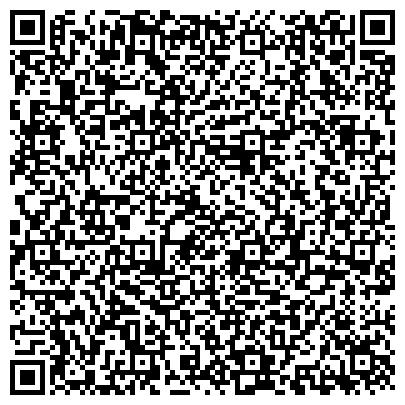 QR-код с контактной информацией организации КОЛЛЕГИЯ АДВОКАТОВ МОСКОВСКОГО РАЙОНА Г. КАЛИНИНГРАДА