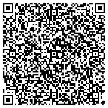 QR-код с контактной информацией организации КОНИНА В. В. АДВОКАТСКИЙ КАБИНЕТ