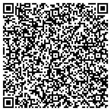 QR-код с контактной информацией организации САЛОСИНА О. Н. АДВОКАТСКИЙ КАБИНЕТ