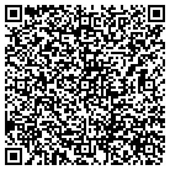 QR-код с контактной информацией организации АРКАДА-СТРОЙ