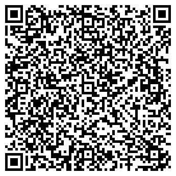 QR-код с контактной информацией организации АРМАДАЮРСЕРВИС