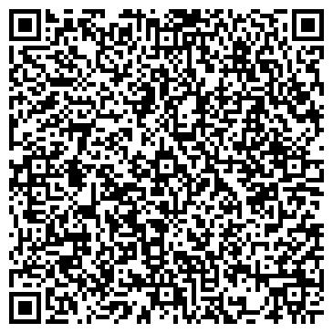 QR-код с контактной информацией организации БАЛТИЙСКИЙ МОРСКОЙ МЕНЕДЖМЕНТ