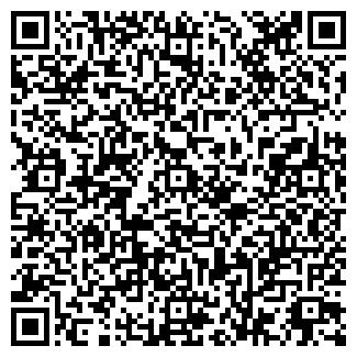 QR-код с контактной информацией организации БИГКО