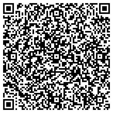 QR-код с контактной информацией организации ДОКА-ПРАВО ЭКСПЕРТНО-КОНСАЛТИНГОВЫЙ ЦЕНТР