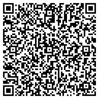 QR-код с контактной информацией организации ДСУ 23