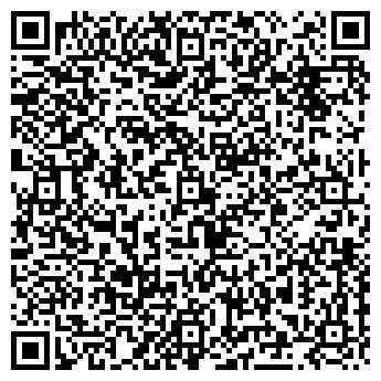 QR-код с контактной информацией организации ИМАНОВ И ПАРТНЁРЫ