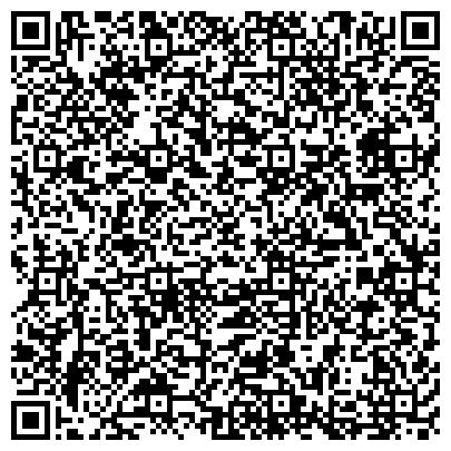 QR-код с контактной информацией организации КАЛИНИНГРАДСКАЯ КОЛЛЕГИЯ АДВОКАТОВ ФИЛИАЛ № 2 ПО ЦЕНТРАЛЬНОМУ РАЙОНУ