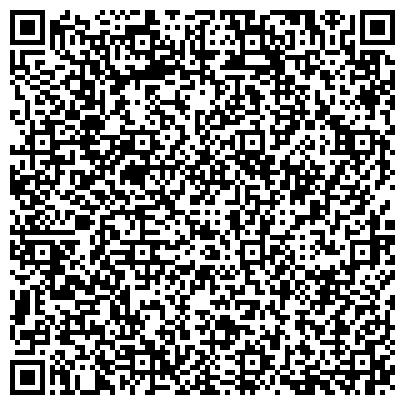 QR-код с контактной информацией организации КАЛИНИНГРАДСКАЯ КОЛЛЕГИЯ АДВОКАТОВ ФИЛИАЛ ПО ОКТЯБРЬСКОМУ РАЙОНУ
