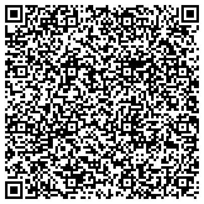 QR-код с контактной информацией организации КАЛИНИНГРАДСКАЯ ОБЛАСТНАЯ КОЛЛЕГИЯ АДВОКАТОВ ФИЛИАЛ ПО БАЛТИЙСКОМУ РАЙОНУ ННО