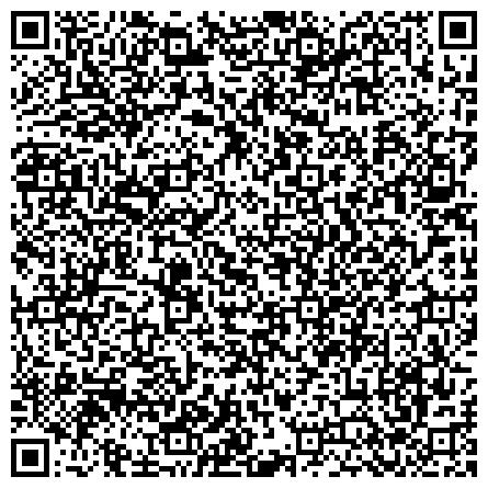 QR-код с контактной информацией организации КАЛИНИНГРАДСКАЯ ОБЛАСТНАЯ КОЛЛЕГИЯ АДВОКАТОВ ФИЛИАЛ ПО ЦЕНТРАЛЬНОМУ РАЙОНУ (ПРЕЗИДИУМА ОБЛАСТНОЙ КОЛЛЕГИИ АДВОКАТОВ БИБЛИОТЕКА)