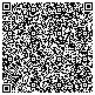 QR-код с контактной информацией организации КАЛИНИНГРАДСКИЙ РЕГИОНАЛЬНЫЙ МАРКЕТИНГОВЫЙ ЦЕНТР СТРОИТЕЛЕЙ
