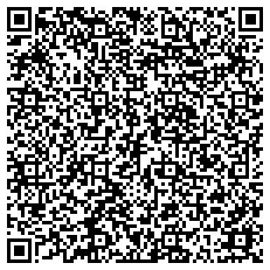 QR-код с контактной информацией организации КАЛИНИНГРАД-МОСКВА МЕЖРЕГИОНАЛЬНЫЙ МАРКЕТИНГОВЫЙ ЦЕНТР