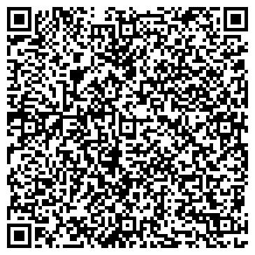 QR-код с контактной информацией организации КОБРА КОНСУЛЬТАНТ ЮРИДИЧЕСКОЕ БЮРО