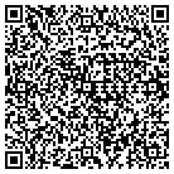 QR-код с контактной информацией организации ЛУННЫЙ СВЕТ
