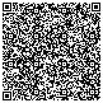 QR-код с контактной информацией организации МЕЖРЕГИОНАЛЬНОЙ КОЛЛЕГИИ АДВОКАТОВ Г. МОСКВА КАЛИНИНГРАДСКИЙ ФИЛИАЛ