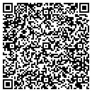 QR-код с контактной информацией организации ПАРАГРАФ