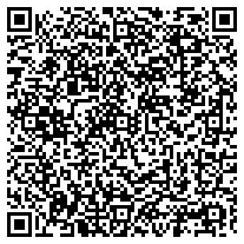 QR-код с контактной информацией организации ПРАВОВАЯ ПОДДЕРЖКА