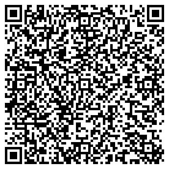 QR-код с контактной информацией организации ПРОГРАММА BAS