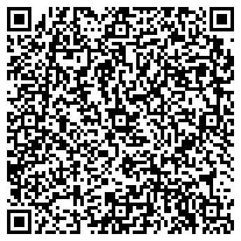 QR-код с контактной информацией организации РЕФСТРОЙСЕРВИС