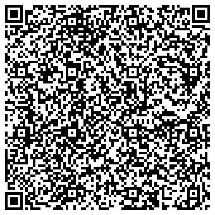 QR-код с контактной информацией организации СПЕЦИАЛИЗИРОВАННОЕ ГОСУДАРСТВЕННОЕ ОБЛАСТНОЕ УЧРЕЖДЕНИЕ ФОД ИМУЩЕСТВА КАЛИНИНГРАДСКОЙ ОБЛАСТИ