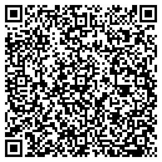 QR-код с контактной информацией организации СТАР КОМ