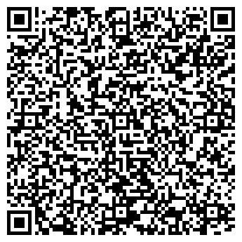 QR-код с контактной информацией организации СТРОЙ КОМП-ИНВЕСТ