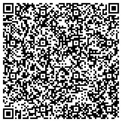 QR-код с контактной информацией организации ЮРИДИЧЕСКАЯ КОНСУЛЬТАЦИЯ ЦЕНТРАЛЬНОГО РАЙОНА ФИЛИАЛ