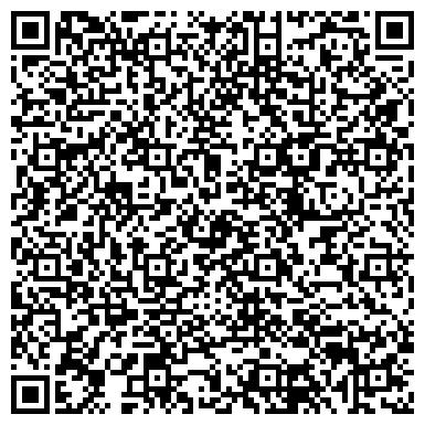 QR-код с контактной информацией организации БАЛТИЙСКИЙ АУТСОРСИНГОВЫЙ ЦЕНТР, ООО