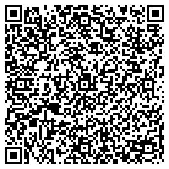 QR-код с контактной информацией организации БАЛТ-КОНСАЛТ, ООО