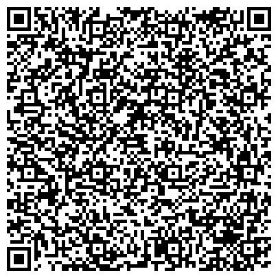 QR-код с контактной информацией организации ЕПИМАХИНА И. А. НОТАРИУС КАЛИНИНГРАДСКОГО ГОРОДСКОГО НОТАРИАЛЬНОГО ОКРУГА