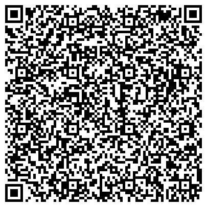 QR-код с контактной информацией организации РИНГОВСКАЯ Е. В. НОТАРИУС КАЛИНИНГРАДСКОГО ГОРОДСКОГО НОТАРИАЛЬНОГО ОКРУГА