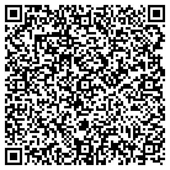 QR-код с контактной информацией организации АНТАРЕС-АУДИТ