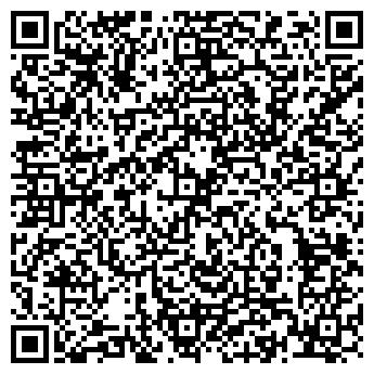 QR-код с контактной информацией организации АРТ-АУДИТ-КАЛИНИНГРАД
