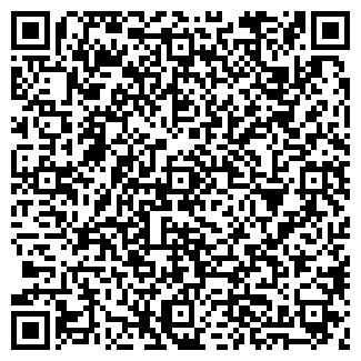 QR-код с контактной информацией организации АСУ-СЕВИС