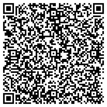QR-код с контактной информацией организации АС-СОФТ ФИРМА