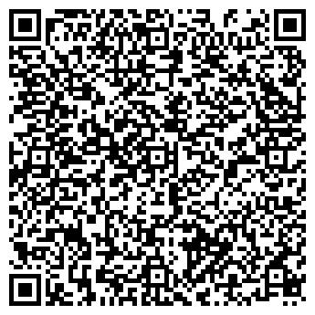 QR-код с контактной информацией организации АУДИТ-БЮРО
