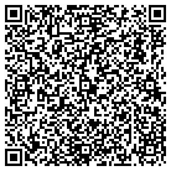 QR-код с контактной информацией организации БАЛТИКА-ЭССИСТЕНТ