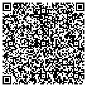 QR-код с контактной информацией организации ВИКОН-ФИНАНС