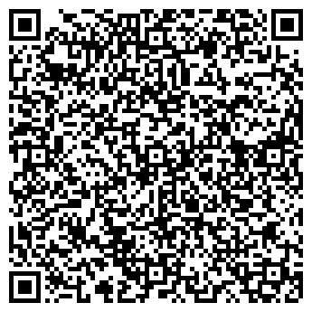 QR-код с контактной информацией организации ЗАПАД-АУДИТ