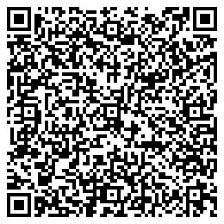 QR-код с контактной информацией организации ЛВС