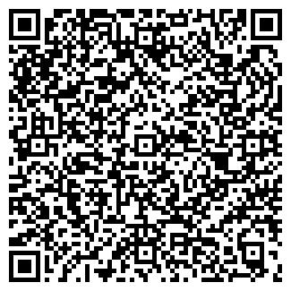 QR-код с контактной информацией организации МУРЗАКОВА